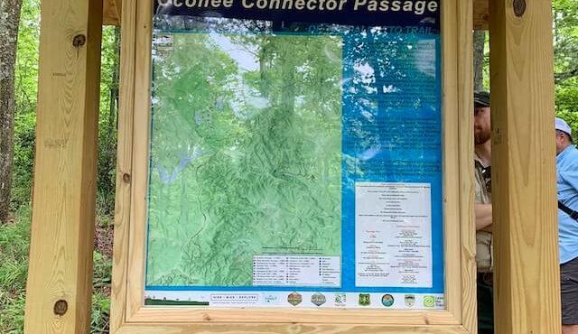 photo of Oconee Connector Passage kiosk